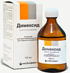 димексид от морщин